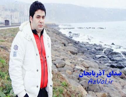 سامیر پیریو -  باشکاسینی سو
